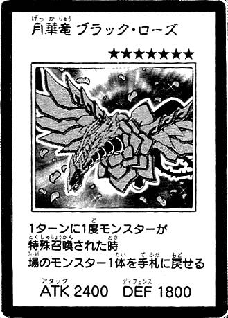File:BlackRoseMoonlightDragon-JP-Manga-5D.png