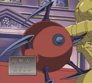 BlastSphere-JP-Anime-DM-NC