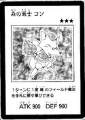 ConTheForestSchemer-JP-Manga-5D