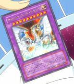 CyberEndDragon-JP-Anime-MOV2