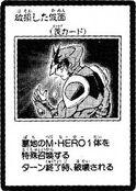 DamagedMask-JP-Manga-GX