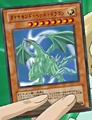 DiamondHeadDragon-JP-Anime-DM.png