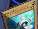 Episode Card Galleries:Yu-Gi-Oh! VRAINS - Episode 036 (JP)