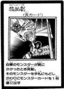 DramaticRescue-JP-Manga-R