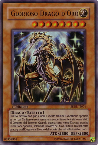 File:FelgrandDragon-SDRL-IT-UR-1E.png
