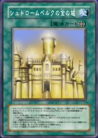 GoldenCastleofStromberg-JP-Anime-DM
