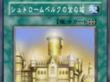 Golden Castle of Stromberg (anime)