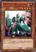 HeroicChallengerSwordshield-JP-Anime-ZX