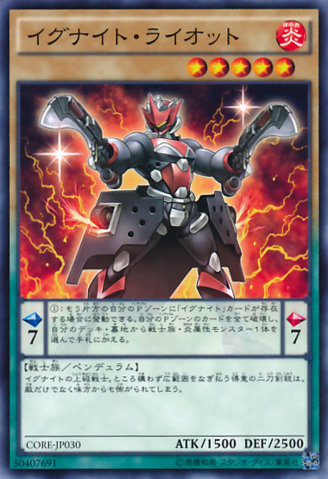 File:IgknightMargrave-CORE-JP-C.png