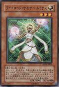 LuminaLightswornSummoner-LODT-JP-C