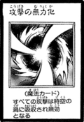 NegateAttack-JP-Manga-DM