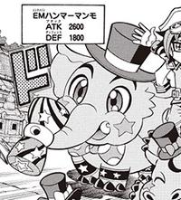 PerformapalElephammer-JP-Manga-DY-NC