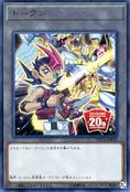 Token-20TH-JP-UR-Yuma