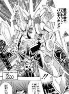 ValkyriontheMagnaWarrior-JP-Manga-DM-NC