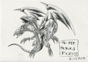 BlueEyesUltimateDragon-JP-Anime-DM-ConceptArt