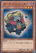 DarkResonator-DE03-JP-C