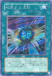 DiffusionWaveMotion-303-JP-ScR
