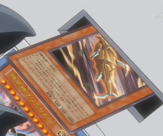 File:GranelGuard-JP-Anime-5D.jpg