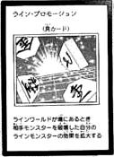 File:LinePromotion-JP-Manga-ZX.png