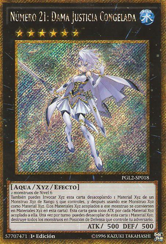 File:Number21FrozenLadyJustice-PGL2-SP-GScR-1E.png