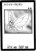 WhitePapillon-JP-Manga-GX