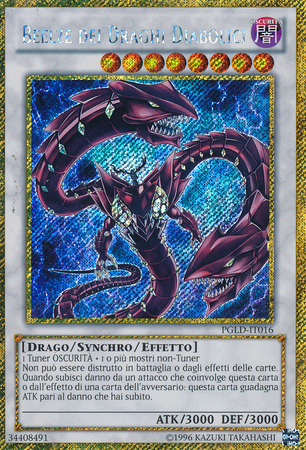 File:BeelzeoftheDiabolicDragons-PGLD-IT-GScR-UE.png