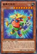 BlockDragon-TDIL-KR-C-1E