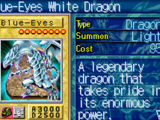 Gallery of Yu-Gi-Oh! Reshef of Destruction cards