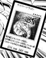 CyberDragon-JP-Manga-GX.png