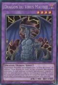 DoomVirusDragon-DRL2-FR-ScR-1E