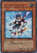 HeroKid-DP03-JP-C