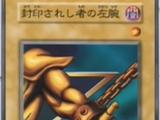 Episode Card Galleries:Yu-Gi-Oh! - Episode 003 (JP)