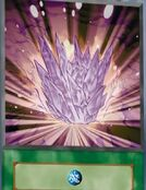 MagicalStoneExcavation-EN-Anime-GX