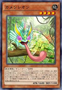 MaskedChameleon-JP-Anime-AV
