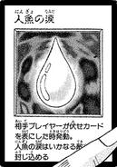 MermaidsTear-JP-Manga-DM