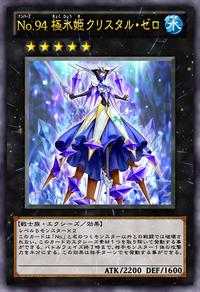 Number94Crystalzero-JP-Anime-ZX