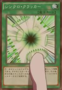 SynchroCracker-JP-Anime-AV