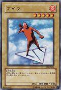 Aitsu-EE1-JP-C
