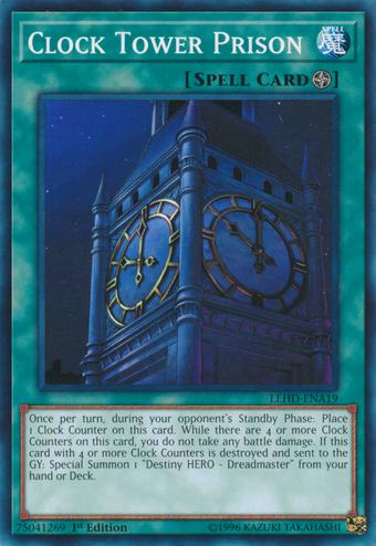Clock Tower Prison Yu Gi Oh Wiki Fandom