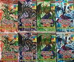Fake Booster Packs