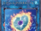 G Golem Crystal Heart