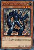 GemKnightObsidian-EN01-JP-C