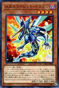 MetalrokketDragon-EXFO-JP-C