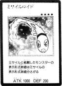 MissileRoid-JP-Manga-GX