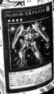 Number105BattlinBoxerStarCestus-JP-Manga-DZ