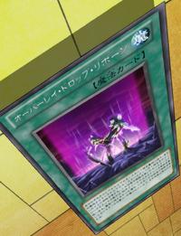 OverlayReborn-JP-Anime-ZX