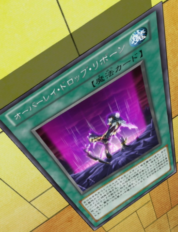 File:OverlayReborn-JP-Anime-ZX.png