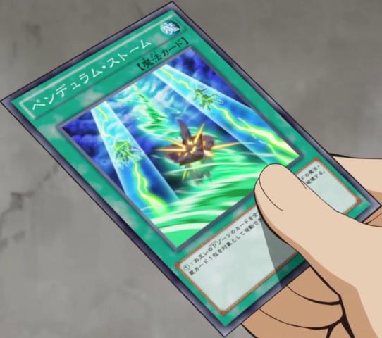 File:PendulumStorm-JP-Anime-AV.png