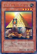 PyramidTurtle-BE2-JP-R