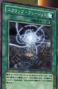 ScrapFusion-JP-Anime-GX